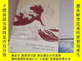 二手書博民逛書店the罕見sailor who fell from grace with seaY260738 no no