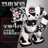 佳奇遙控智慧機器人對話玩具大小胖跳舞高科技羅本艾特男孩子兒童 NMS  露露日記