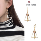 素簡手作《L214》韓國耳環不對稱垂墜耳環耳夾