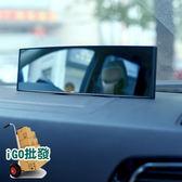 ❖限今日-超取299免運❖汽車廣角後視鏡 後視鏡 廣角鏡 曲面鏡 輔助鏡 車內廣【G0065】