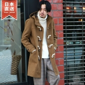 牛角釦外套 長版羊毛大衣 共6色