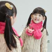 兒童寶寶女童圍脖冬季仿毛男童獺兔毛毛絨加厚保暖百搭韓版潮 俏女孩