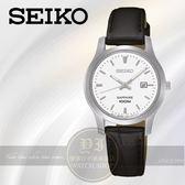 SEIKO日本精工CS系列都會時尚皮帶腕錶-白/黑/29mm 7N82-0JK0A/SXDG65P1公司貨/禮物