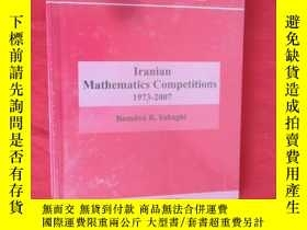二手書博民逛書店Iranian罕見Mathematics Competition