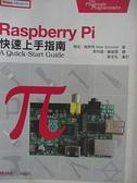 【書寶二手書T5/電腦_EM5】Raspberry Pi快速上手指南_梅克‧施密特