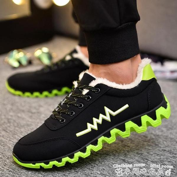 運動鞋冬季保暖加厚二棉鞋運動韓版潮低幫鞋學生百搭休閒防滑男鞋子 迷你屋