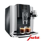 《Jura》家用系列 NEW E8全自動咖啡機●●贈上田/曼巴咖啡5磅●●