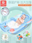 小哈倫嬰兒洗澡盆寶寶浴盆可坐躺通用新生兒用品大號兒童沐浴桶