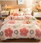 床包組加厚法蘭絨四件套雙面絨被套冬季珊瑚絨床單寶寶床上法萊絨【好康免運八折下殺】