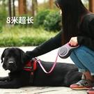 狗狗牽引繩伸縮遛狗神器小型中型大犬狗繩子狗錬自動收縮寵物用品 「夢幻小鎮」