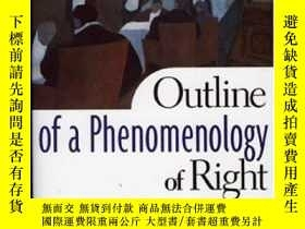 二手書博民逛書店Outline罕見Of A Phenomenology Of Right-權利現象學概論Y436638 Ale