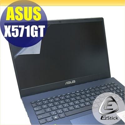 【Ezstick】ASUS X571 X571GT 靜電式筆電LCD液晶螢幕貼 (可選鏡面或霧面)