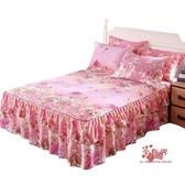 床裙 防滑床裙單件全棉雙層花邊床罩保護套韓式公主床單床笠 22色