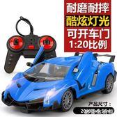 玩具車車  遙控車漂移跑車兒童電動開門無線遙控汽車賽車男孩玩具禮物 KB10506【歐爸生活館】