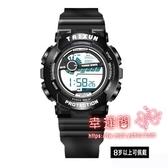 兒童手錶 電子錶兒童電子手錶男孩男童防水電子錶多功能夜光跑步運動中小學生手錶 5色