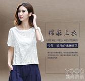 刺繡棉麻短袖T恤女裝夏季寬鬆大碼半袖上衣百搭文藝亞麻 優尚良品