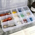 印章收納透明桌面收納盒15格分裝盒子火漆印章蠟粒收納工具便攜火漆收納盒3月21 快速出貨