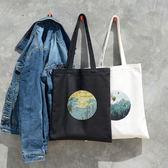 帆布袋文藝斜背包女帆布包袋 大容量可愛小清新學生韓版手提包布包 小艾時尚