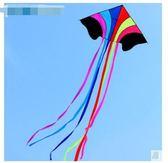 風箏百特風 大小飛天彩虹風箏新款微風易飛大型成人兒童 芊惠衣屋  YYS