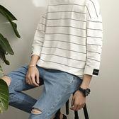 夏季男士條紋t恤正韓潮流百搭長袖體恤寬鬆學生七分袖打底衫