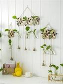 水培植物玻璃花瓶壁掛件花盆創意墻上墻面小清新綠植綠蘿裝飾花架 YTL 元旦狂歡購