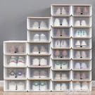防塵放鞋子收納盒鞋盒子男女收納透明加厚儲鞋簡易抽屜式鞋箱組合