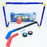 85折免運-易拆卸便攜兒童足球門+冰球套裝曲棍球玩具室內戶外親子互動玩具WY