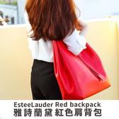 EsteeLauder 雅詩蘭黛 紅色肩背包 【櫻桃飾品】【31022】