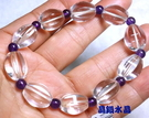 天然白水晶&紫水晶手鍊~楊桃造型~洋洋得意~超特殊款式!超精緻-情人節禮物*免運費