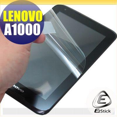 【EZstick】Lenovo IdeaTab A1000 7吋 專用 靜電式平板LCD液晶螢幕貼 (可選鏡面防汙及高清霧面)