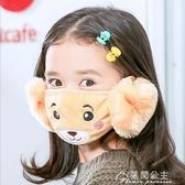 防寒口罩-秋冬季保暖口罩加厚騎行護耳二合一純棉透氣女時尚韓版兒童可愛 花間公主