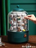 網紅化妝品收納盒桌面家用口紅飾品大容量防塵梳妝台護膚品置物架 618購物節 YTL