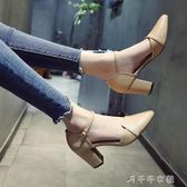 高跟鞋女新款韓版百搭尖頭皮面粗跟淺口中空一字扣涼鞋潮「千千女鞋」