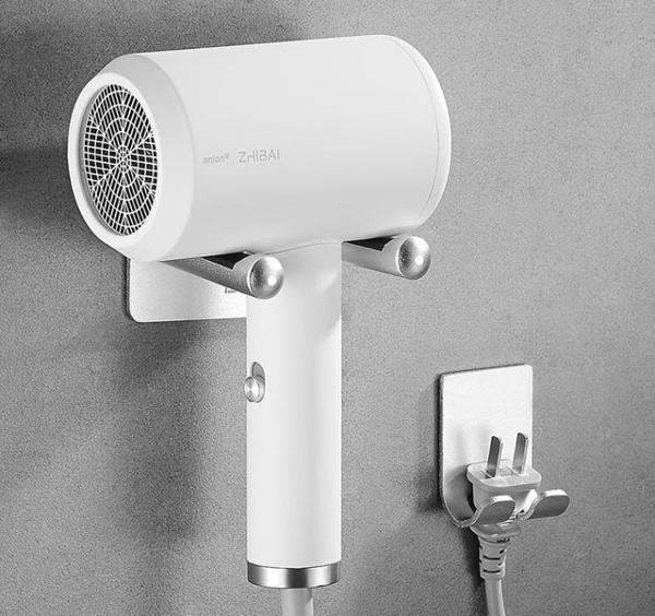 適用戴森吹風機支架子免打孔衛生間風筒架掛架置物架收納電吹-風尚3C