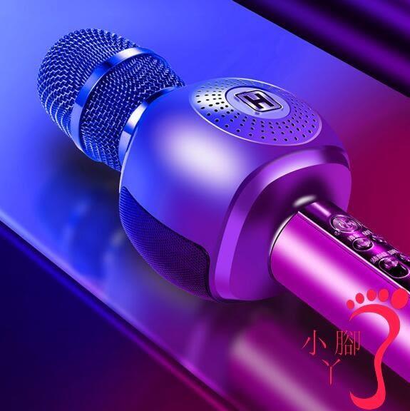 麥克風 K歌神器話筒麥克風音響一體機全民手機唱歌家用無線藍牙電視KTV帶音箱擴音卡拉ok