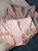 純色女士內褲女蕾絲邊性感莫代爾中腰三角透氣少女短褲