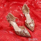 秀禾服婚鞋女一字帶新娘鞋中式細跟結婚高跟鞋紅色秀禾鞋婚紗新款 小城驛站