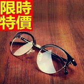 眼鏡架-懷舊經典半框復古男鏡框2款64ah33[巴黎精品]