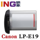 容量:2750mAh 1DX II 適用 原電 LPE19