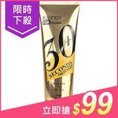 KAFEN 發光髮膜(225ml)【小三美日】護髮 $280