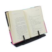 A4大號中小學生文具折疊書架可調節金屬閱讀架書支架書立讀書架可折疊平放方便收納攜帶