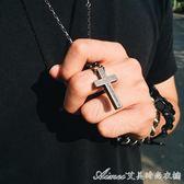 韓國人氣百搭潮牌復古字母十字架男女情侶嘻哈吊墜裝飾毛衣項鍊男艾美時尚衣櫥