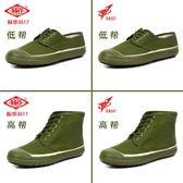 解放鞋男女軍鞋作訓工地防滑耐磨勞動帆布膠鞋軍綠勞保鞋3517 可可鞋櫃