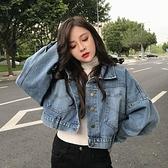 短款外套 2021新款秋季寬鬆韓版短款上衣洋氣長袖百搭網紅牛仔外套女ins潮 韓國時尚週