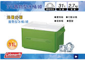 ||MyRack|| Coleman CM-1331  31L置物型冰桶/綠 置物箱/冰桶/保鮮桶 綠