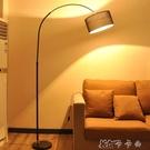 落地燈  LED立燈時尚釣魚客廳臥室書房...