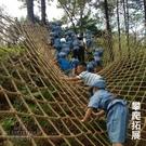 攀爬網兒童戶外攀巖拓展網圓形鉆網麻繩植物爬藤網尼龍網繩防護網