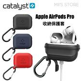 美國 CATALYST Apple AirPods Pro 無線 藍芽 耳機 保護套 防潑水 防摔 防撞保護殼 公司貨
