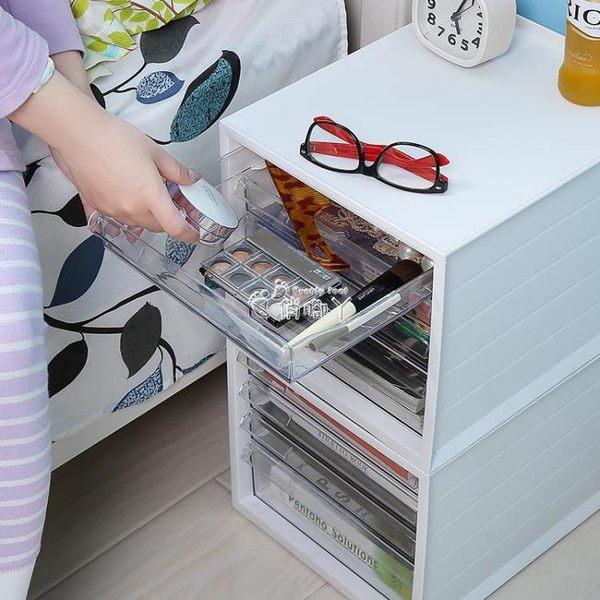 辦公收納盒 化妝品收納盒桌面抽屜式辦公室文具文件架辦公桌用品多功能置物架 俏腳丫