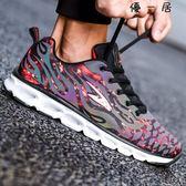 超輕跑鞋專業減震輕便軟底透氣夜光運動鞋